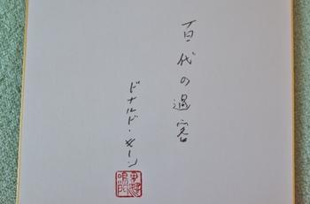 012 (640x424).jpg