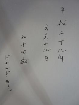013 (480x640).jpg
