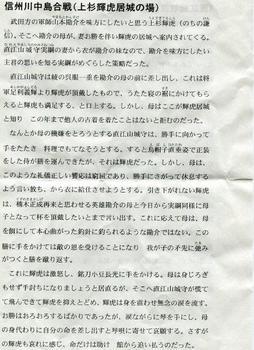 10-7-2008_004.jpg