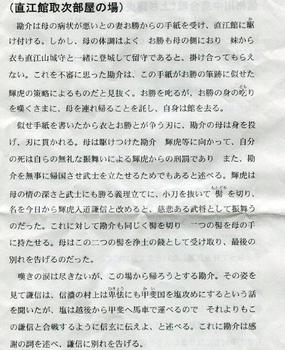 10-7-2008_005.jpg