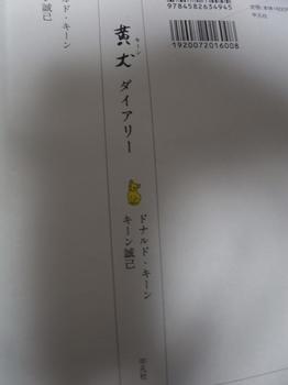 147 (480x640).jpg