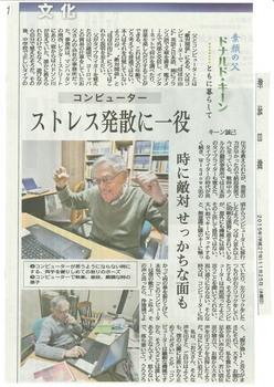2015-11-25素顔の父コンピューターJPEG1.jpg