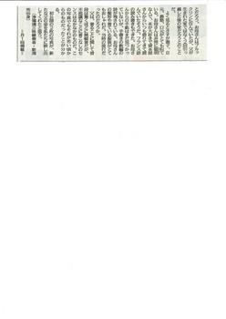 2016-02-26「素顔の父」新発見の写真JPEG2.jpg