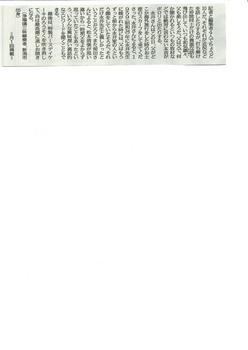 2016-06-28「素顔の父」誕生日2JPEG.jpg