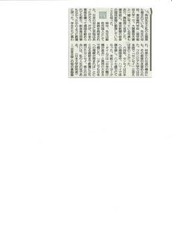 2016-11-20「東京下町日記」50回(角田先生、「日本文学」の知の泉)JPEG2.jpg