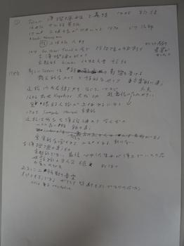 011 (768x1024).jpg