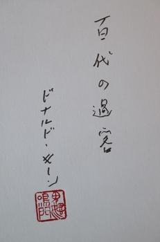 013 (424x640).jpg