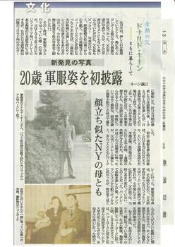 2016-02-26「素顔の父」新発見の写真JPEG1.jpg