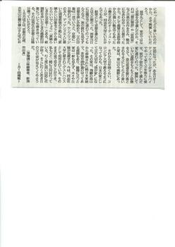 2016-08-08「素顔の父」京都との関わり(上)JPEG2.jpg