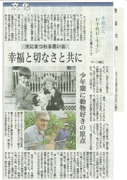 2017-01-28「素顔の父」ビンゴJPEG1.jpg